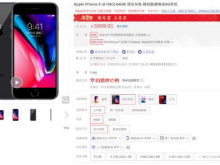 1.11虎哥晚报:iPhone价格开始雪崩;S10发布会确定