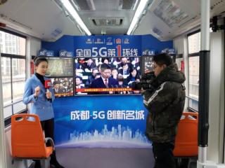 """全国首次5G融媒体直播 中国电信5G直播四川省""""两会""""盛况"""