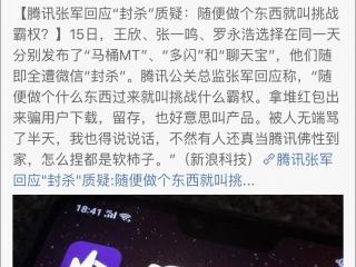 1.16虎哥晚报:董明珠连任格力董事;腾讯公关回应