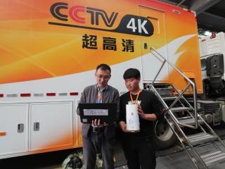 中国电信5G网络率先打通央视春晚4K直播测试