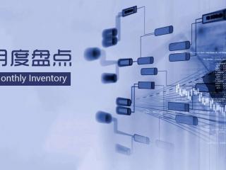 1月盘点:成都重要投融资事件及产业环境数据汇总