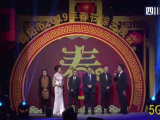 """中国电信在绵阳成功实现""""5G+超高清""""直播城市春晚"""