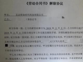 3.6虎哥晚报:传聊天宝裁员,补偿金暂未到位;魅族Note9发布