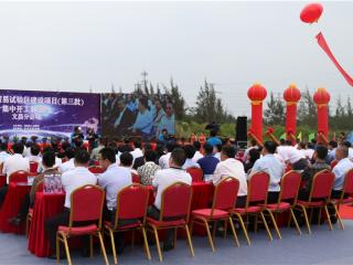 成都新能源公司海南开建充换电站,中皓今年计划拓展百城