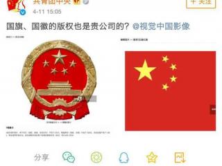 """4.11虎哥晚报:视觉中国""""版权门""""持续发酵;华为P30国行版发布"""
