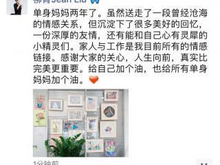 4.16虎哥晚报:索尼PS5曝光;滴滴总裁柳青坦承已离婚两年