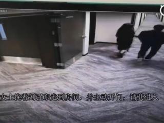 4.22虎哥晚报:视频显示明州案女方未醉酒,主动邀请刘强东进入公寓