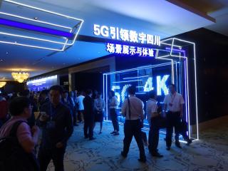 中国电信:5G热门应用将形成新的外向型高科技产业