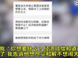4.24虎哥晚报:明州案女方回应要钱录音;钛媒体称与阿里无股权关系