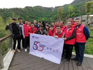 中国电信四川公司圆满完成熊猫带你看世界5G+4K超高清直播