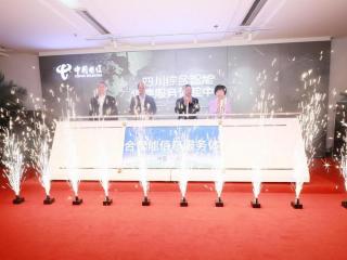 四川综合智能信息服务体验中心开幕,5G、机器人、物联网应用齐亮相