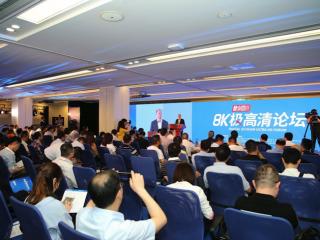 四川发布全球首个8K极高清在线业务
