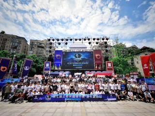 5G展现电竞魅力 电信助力王者荣耀城市海选赛收官