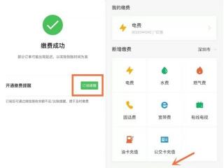 8.8虎哥晚报:微信上线缴费提醒功能;努比亚Z20发布