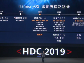 8.9虎哥晚报:华为鸿蒙OS开源;疑似高通骁龙865曝光