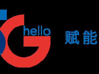 四川电信5G体验活动正式启动 四川地区5G体验头号玩家诞生