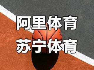 """8.16虎哥晚报:苏宁与阿里体育""""暂时不合作了"""";Redmi电视将至"""