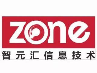 智元汇A轮获商汤科技战略投资