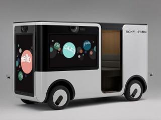 索尼和雅马哈汽车公司共同开发娱乐型汽车