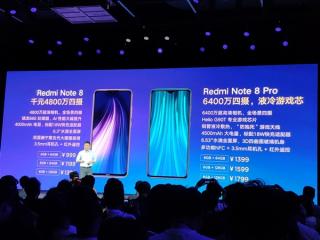 8.29虎哥晚报:Redmi Note 8系列手机发布;Galaxy Fold 2曝光