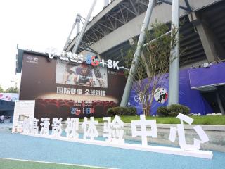 金牛区携手中国电信打造5G+区县融媒体样板
