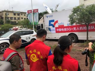 直击|内江地震抢险  中国电信四川公司5G+无人机助力科学施救