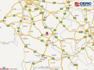 内江突发地震 5G+无人机急赴灾区 中国电信组织力量开展抢险保通信工作