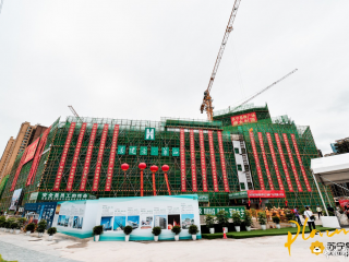 西南首家苏宁易购广场封顶 将打造智慧型购物中心