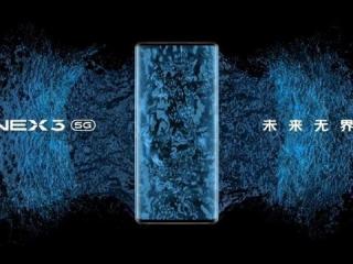9.12虎哥晚报:vivo NEX 3视频曝光;米家喷墨打印机发布