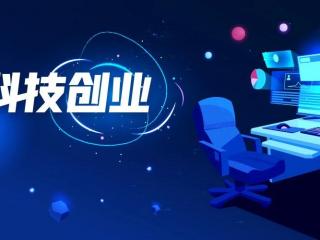 硬科技创业 | 阴差阳错干翻译,竟创出全球第二大语料数据库