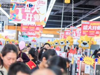苏宁易购家乐福超200家门店开业 成都占18家