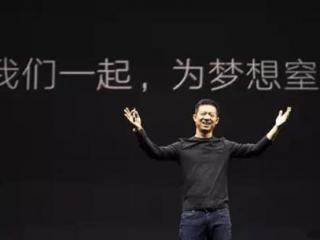 10.14虎哥晚报:贾跃亭正式申请个人破产重组;乐视网前三季度亏损百亿