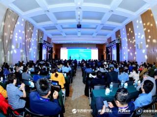"""""""增长新洞察""""2019四川互联网+餐饮峰会:成都餐饮研究院全新升级"""