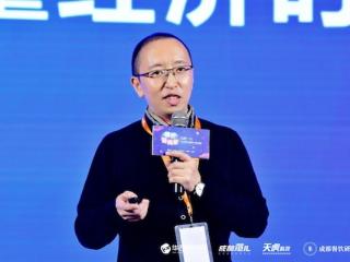 """""""增长新洞察""""2019四川互联网+餐饮峰会:餐饮企业如何把握明星流量经济时代?"""