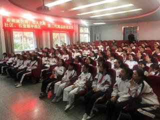 石人北路社区开展第三代毒品防范宣传教育