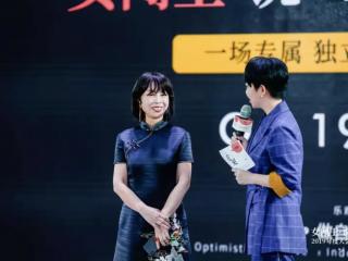 女闯王•说2019年度大会在成都举办,女性崛起背后的「她文化」觉醒