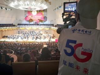 5G赋能音乐之都  5G+8K+VR直播艺术盛会