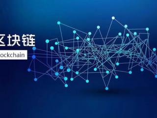 成都科技项目申报首现区块链,进一步加强自动驾驶与5G智慧医疗