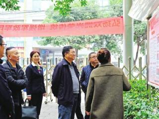 """党建引领基层治理 小区更添""""邻聚力"""""""