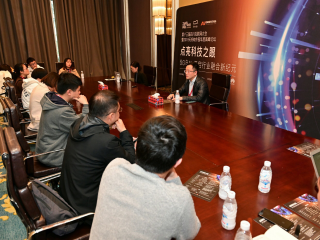 考拉悠然申恒涛:电子科大几十家校友企业集中火力扶持独角兽