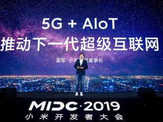 小米明年将推超10款5G手机,成都造地震预警系统接入