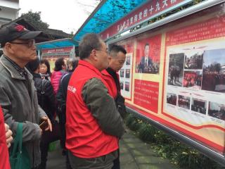 庆云社区游学参访战旗村 借鉴发展治理经验