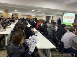 """优化营商环境 西航港街道为企业送上""""大礼包"""""""