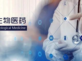 助战疫新药研发,成都高端人才团队为行业免费提供特异性抗原抗体