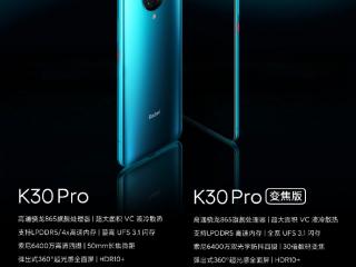 Redmi发力手机+AIoT:连推5G旗舰手机+智能电视+智能音箱
