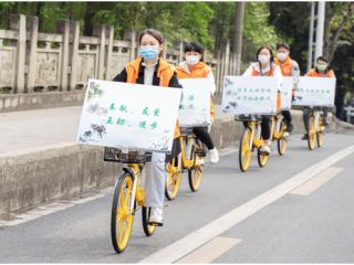 """雙水碾街道""""綠色騎士""""倡導清明低碳文明祭祀"""