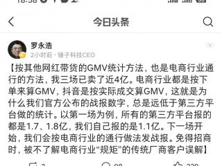 4.22虎哥晚報:FF合伙人團隊致信賈躍亭債權人;羅永浩總結直播戰績