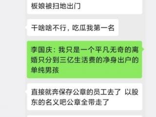4.26虎哥晚報:當當網李國慶夫婦再演奪權大戲;小米常程兩度致歉