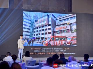 第十届四川互联网+餐饮峰会:文创+餐饮,鹅岭贰厂的成渝双城联动