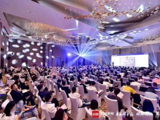 第十届四川互联网+餐饮峰会:人工智能助力食品安全与餐饮增效